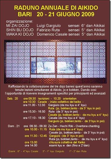 loc stage Aikido  giugno 2009-a