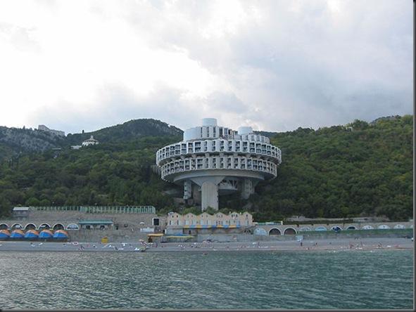 Druzhba Holiday Center ( Yalta, Ukraine)