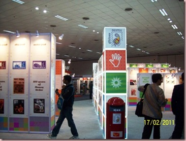 indipex hall 3