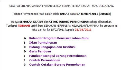 status ppg