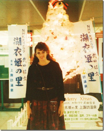 Lynnae in Japan 1987