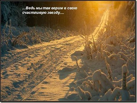 С Новым 2011 Годом!