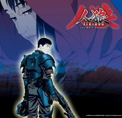《交响情人梦3曲终》09年1月播出,《人狼》电影化筹备