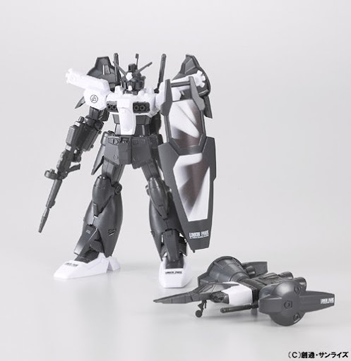 HGUC 1/144 RX-78GP01Fb Gundam GP01Fb Full Vernian宇宙强化型玉兰