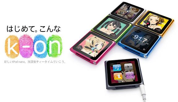 iPod nano×K-ON推出特别版