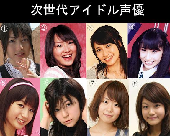 2010年日本动漫女声优年龄表