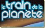 Le train planète