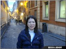 充滿詩意的羅馬市區巷道