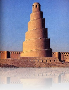 Samarra Mosque, Iraq