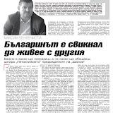 duma_issue211-2009-09-16.jpg