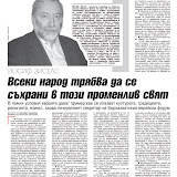 duma_issue209-2009-09-14.jpg