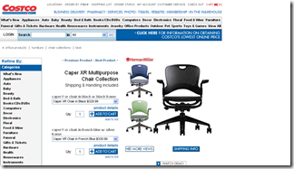 Costco - Caper XR Multipurpose Chair Collection_1243127893514