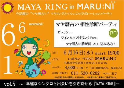 mayaring in maruni 1