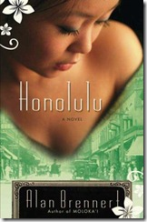Honolulu by Alan Brenner
