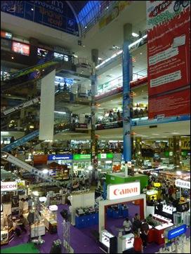 Pantip Plaza 2