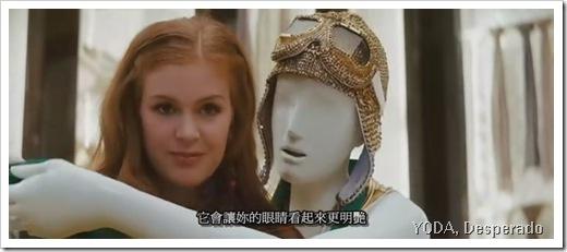 購物狂的異想世界中雷貝卡跟Model對話的畫面