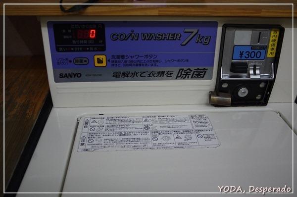 P1010979