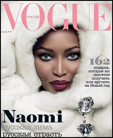 Naomi Campbell Front Page Vogue With Diamonds