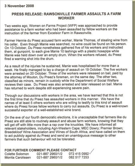 WomenOnFarmsProjectPressRelease3NovDuPreezTrialPrejudged