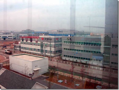 Kaesong industrial park wikipedia org Kaesong model complex 1