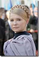 Yulia_Tymoshenko The Braid Hairstyle