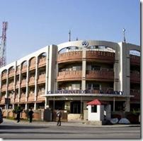 ACE intnl academy Rawalpindi Islamabad Pakistan