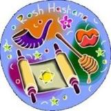 Rosh_HaShanna