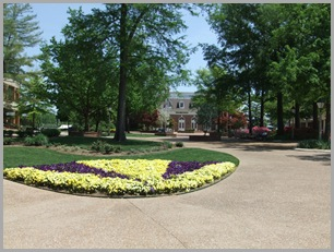 Grand Ole Opry House Campus
