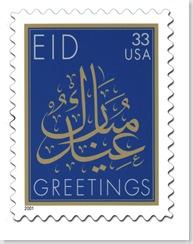 eid_stamp