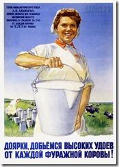poster-1950c