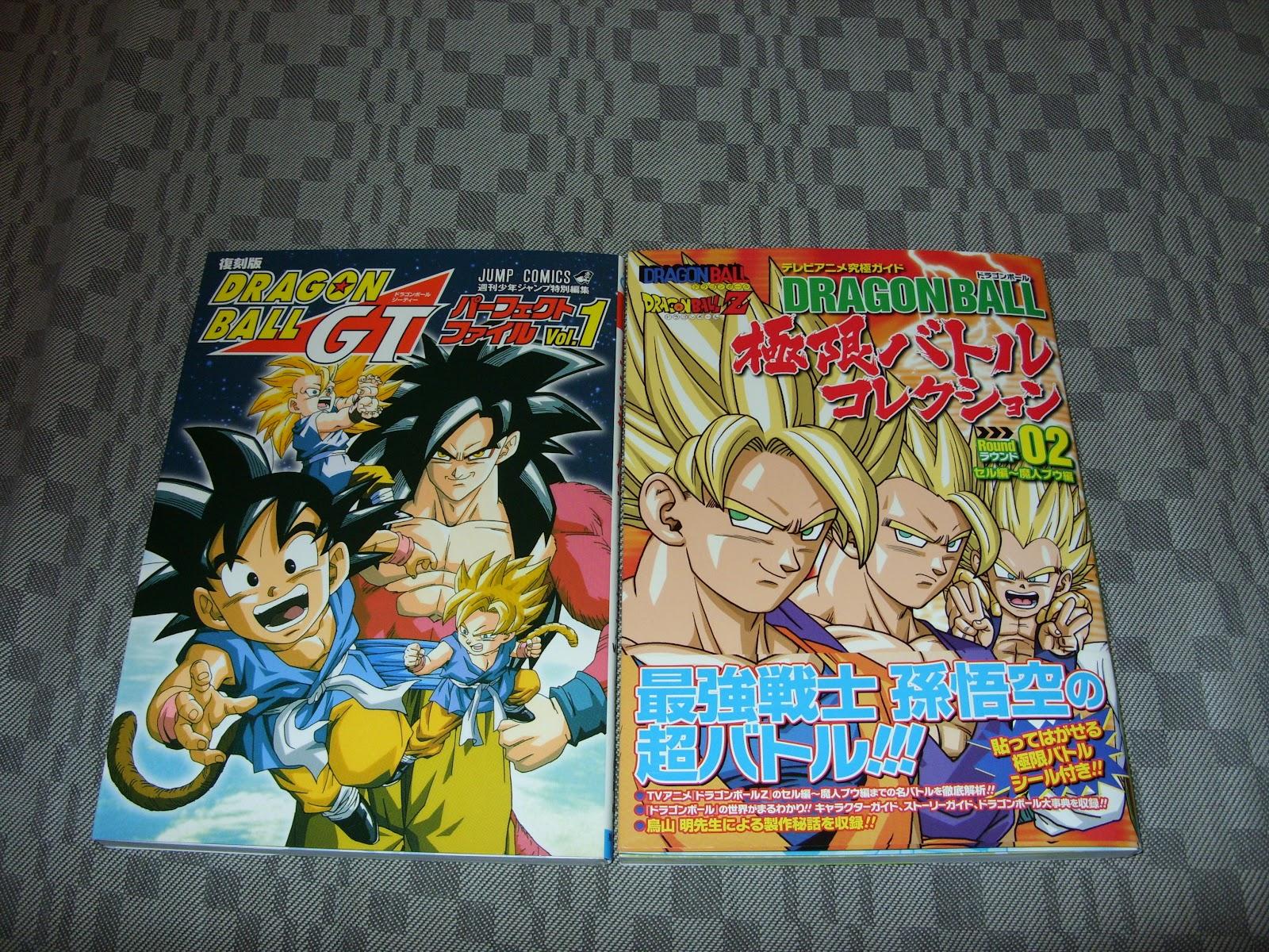 Dragon Ball Extreme Battle Collection Book  SDC10712