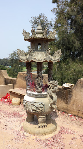 Temple Offering Altar
