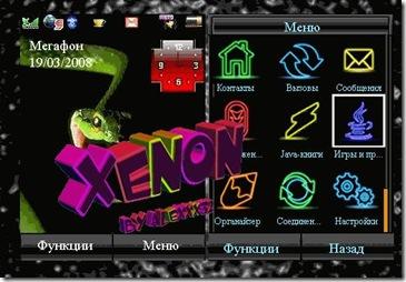 xenonbyalexxx32lp7
