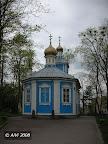 Kristaus Prisikėlimo cerkvė