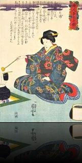 il rito del thè, thè giapponese, aikido, perfezione nei gesti giapponesi, il thè del giappone, zen, budo, andrea berrini, ilgiardinodisejbei, arte e cultura giapponese, vivere giapponese, stile giapponese, stile di vita giapponese, il tao, meditazione, aikido e dintorni