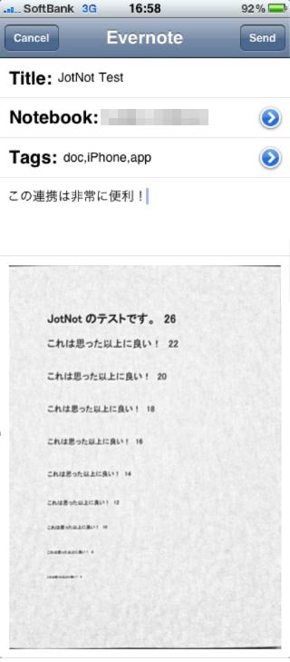 JotNot=