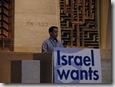 Pro-Israel Rally 072