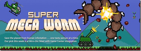Killer worm