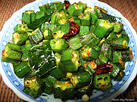 Bendekai Palya/Poriyal or Ladies Finger Okra Sabji or Bhindi ki Sabji