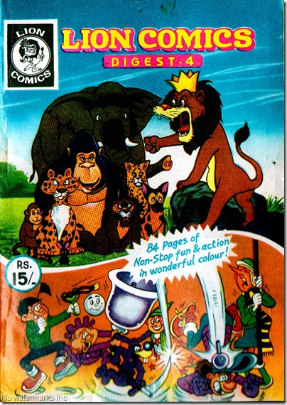 Lion Comics Digest 4 Cover