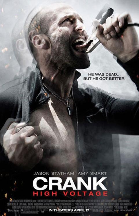 poster2adrenalina