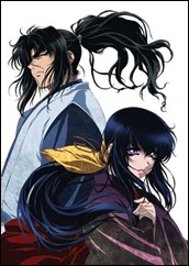 Gennosuke e Oboro, lideres dos Kougas e Igas, respectivamente!