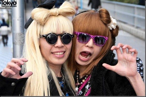Gagamania em Toquio (10)