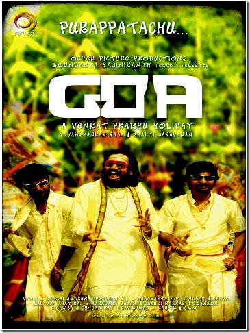 Goafilm