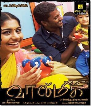 vaalmiki-vikatan-talkies-movies-tamil-cinema-ads