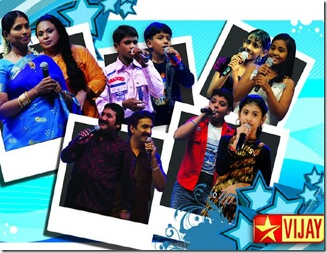 Vijay-tv-Super-Singer-Junior-2-2010-contestants-Nithyashri-Srikanth-VishnucharanSrinisha-Srihari-Priyanka