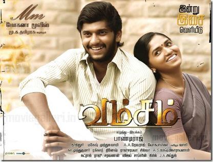 vamsam_tamil_movie_wallpapers