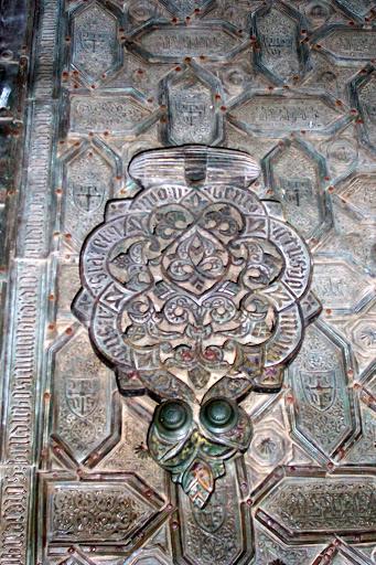 Aldaba Puerta del Perdón