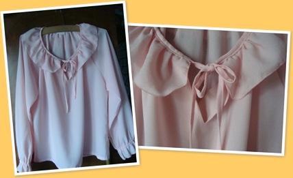 View Bluză roz