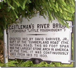 CastlemansRiverBridgeMD